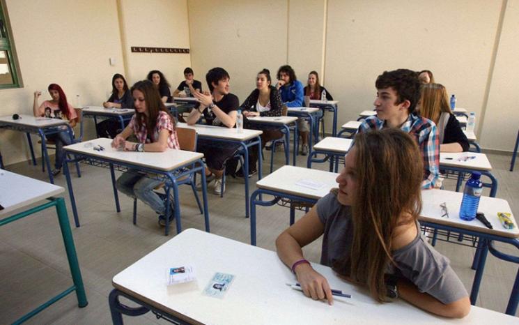 Φροντιστήριο Θεσσαλονίκη Μέσης Εκπαίδευσης Δυτικα Υπολογισμός Μορίων, Πανελλήνιες 2018, Αποτελέσματα Πανελληνίων,Βάσεις,Παλαιότερα θέματα πανελλήνιες,φροντιστήρια θεσσαλονίκης,βαθμοί πανελληνίων