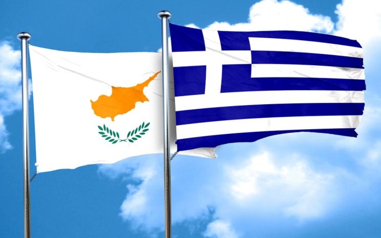Αποτέλεσμα εικόνας για Αίτηση για Β΄ κατανομή για εισδοχή στο Πανεπιστήμιο Κύπρου και το Τεχνολογικό Πανεπιστήμιο Κύπρου από Ελλαδίτες υποψήφιους φοιτητές κατά το Ακαδημαϊκό Έτος 2019-2020