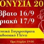 Φροντιστήριο Θεσσαλονίκη Μέσης Εκπαίδευσης Δυτικα Υπολογισμός Μορίων, Πανελλήνιες 2018, Αποτελέσματα Πανελληνίων,Βάσεις,Παλαιότερα θέματα πανελλήνιες,φροντιστήρια θεσσαλονίκης,βαθμοί πανελληνίων, Χορηγός, Σταυρούπολη