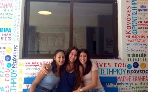 Φροντιστήριο Θεσσαλονίκη Μέσης Εκπαίδευσης Δυτικα Υπολογισμός Μορίων, Πανελλήνιες 2018, Αποτελέσματα Πανελληνίων,Βάσεις,Παλαιότερα θέματα πανελλήνιες,φροντιστήρια θεσσαλονίκης, φοιτητές, ΑΠΘ, φιλολογία
