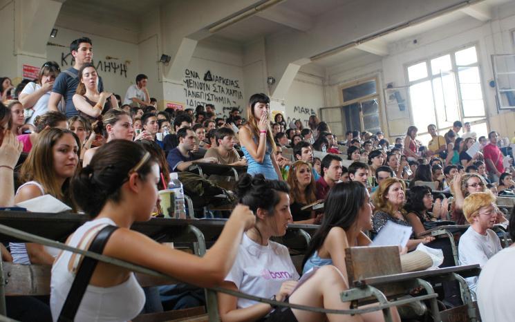 μετεγγραφές,φοιτητές,ένοπλες δυνάμεις,σώματα ασφαλείας,2017-2018,διαδικασία υποβολής,φροντιστήρια ντόντης,το καλύτερο φροντιστήριο,φροντιστήριο θεσσαλονίκης