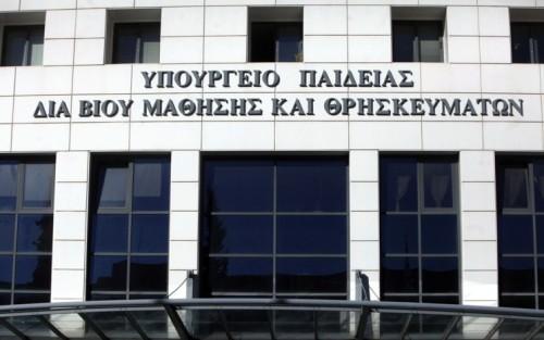 Φροντιστήριο Θεσσαλονίκη Μέσης Εκπαίδευσης Δυτικα Υπολογισμός Μορίων, Πανελλήνιες 2018, Αποτελέσματα Πανελληνίων,Βάσεις,Παλαιότερα θέματα πανελλήνιες,φροντιστήρια θεσσαλονίκης,βαθμοί πανελληνίων, Νέο σύστημα