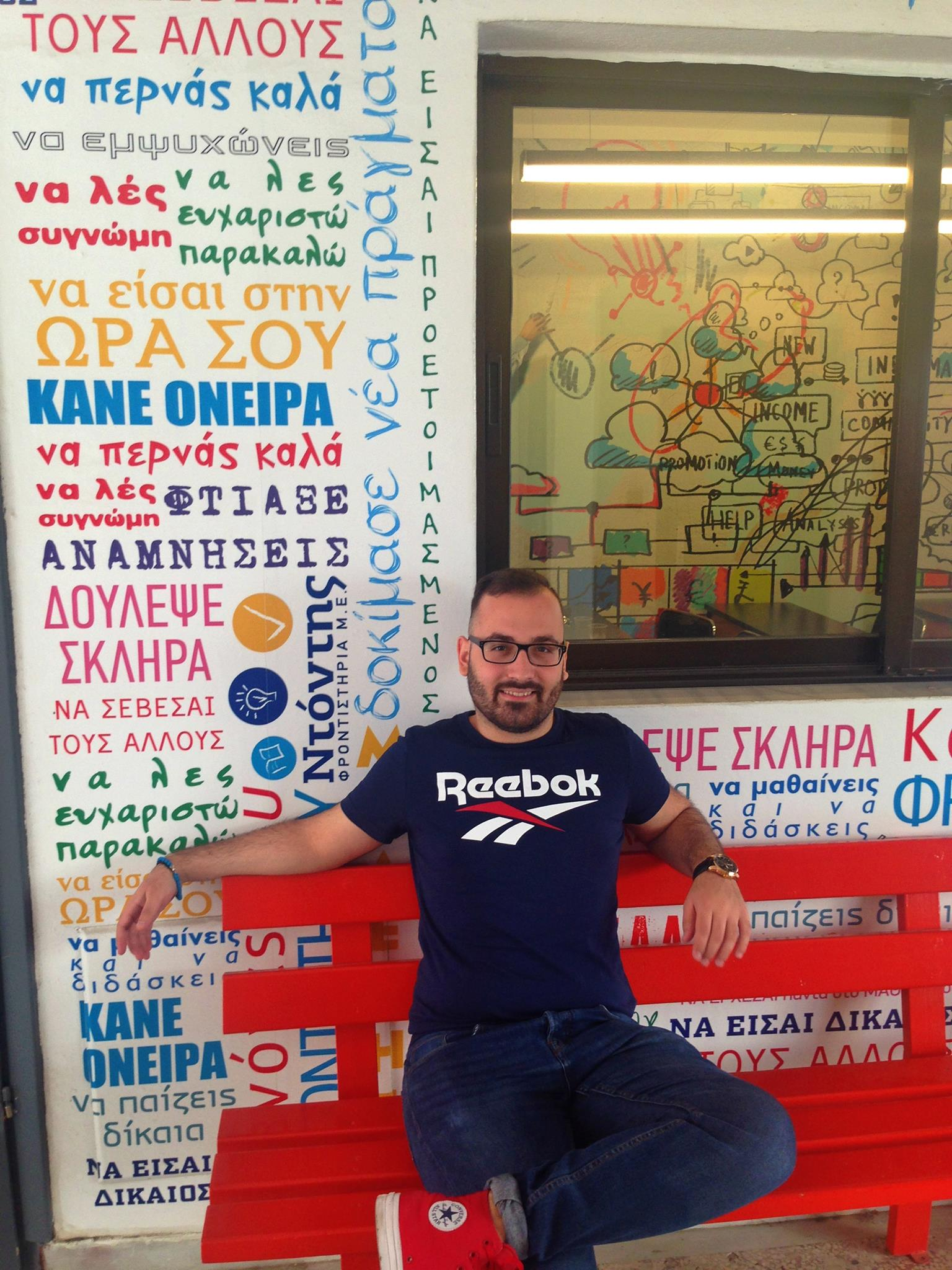 Φροντιστήριο Θεσσαλονίκη Μέσης Εκπαίδευσης Δυτικα Υπολογισμός Μορίων, Πανελλήνιες 2018, Αποτελέσματα Πανελληνίων,Βάσεις,Παλαιότερα θέματα πανελλήνιες,φροντιστήρια θεσσαλονίκης, φοιτητές, ΝΟΜΙΚΗ,επιτυχία